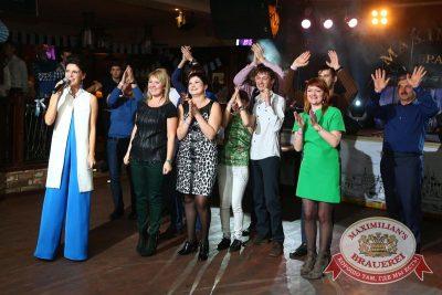 «Октоберфест»: фестивальный уикенд, 2 октября 2015 - Ресторан «Максимилианс» Казань - 09