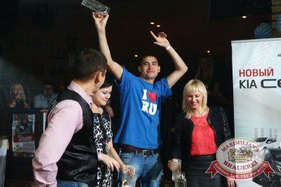 «Октоберфест»: фестивальный уикенд, 2 октября 2015 - Ресторан «Максимилианс» Казань - 13