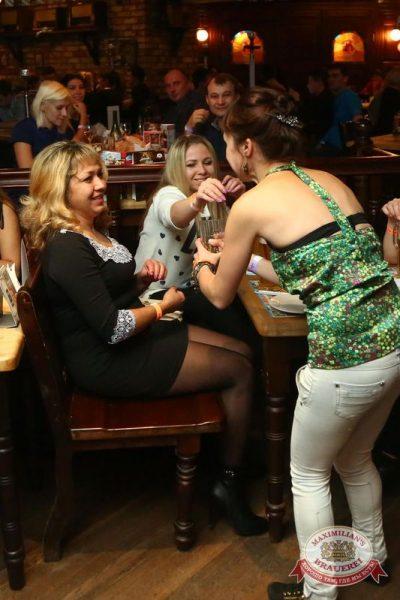 «Октоберфест»: фестивальный уикенд, 2 октября 2015 - Ресторан «Максимилианс» Казань - 21