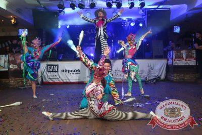«Октоберфест»: фестивальный уикенд, 2 октября 2015 - Ресторан «Максимилианс» Казань - 23