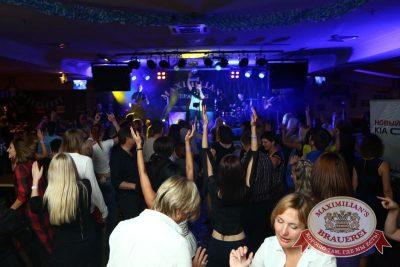 «Октоберфест»: фестивальный уикенд, 2 октября 2015 - Ресторан «Максимилианс» Казань - 28