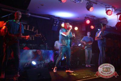 «Октоберфест»: выиграй тонну пива! 25 сентября 2015 - Ресторан «Максимилианс» Казань - 03
