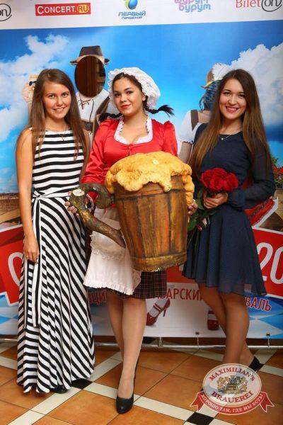 «Октоберфест»: выиграй тонну пива! 25 сентября 2015 - Ресторан «Максимилианс» Казань - 04