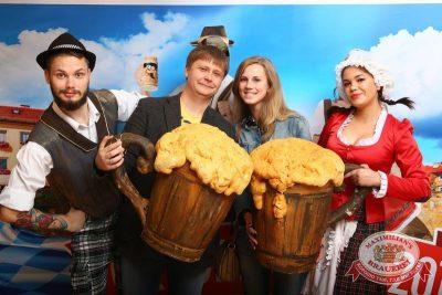 «Октоберфест»: выиграй тонну пива! 25 сентября 2015 - Ресторан «Максимилианс» Казань - 05