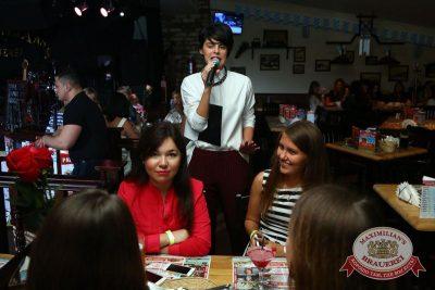 «Октоберфест»: выиграй тонну пива! 25 сентября 2015 - Ресторан «Максимилианс» Казань - 07
