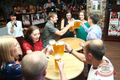 «Октоберфест»: выиграй тонну пива! 25 сентября 2015 - Ресторан «Максимилианс» Казань - 08