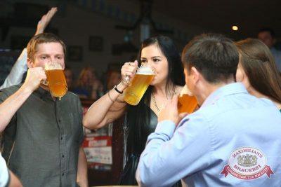«Октоберфест»: выиграй тонну пива! 25 сентября 2015 - Ресторан «Максимилианс» Казань - 09