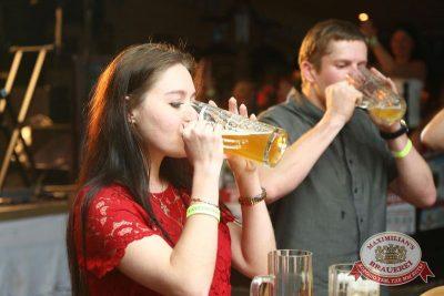 «Октоберфест»: выиграй тонну пива! 25 сентября 2015 - Ресторан «Максимилианс» Казань - 10