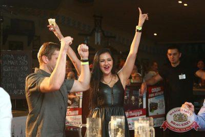 «Октоберфест»: выиграй тонну пива! 25 сентября 2015 - Ресторан «Максимилианс» Казань - 11