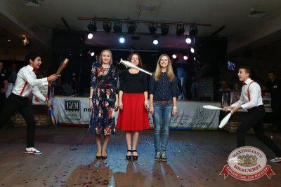 «Октоберфест»: выиграй тонну пива! 25 сентября 2015 - Ресторан «Максимилианс» Казань - 14