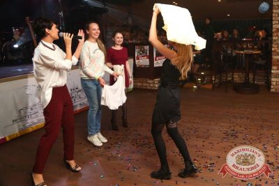 «Октоберфест»: выиграй тонну пива! 25 сентября 2015 - Ресторан «Максимилианс» Казань - 15