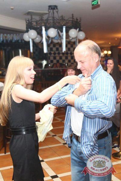 «Октоберфест»: выиграй тонну пива! 25 сентября 2015 - Ресторан «Максимилианс» Казань - 17