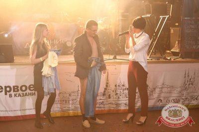 «Октоберфест»: выиграй тонну пива! 25 сентября 2015 - Ресторан «Максимилианс» Казань - 18