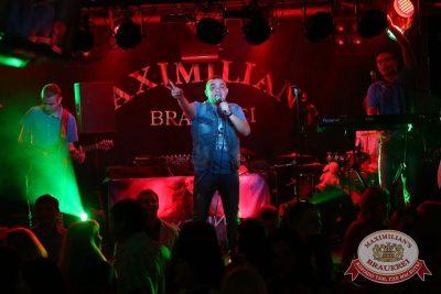 «Октоберфест»: выиграй тонну пива! 25 сентября 2015 - Ресторан «Максимилианс» Казань - 23