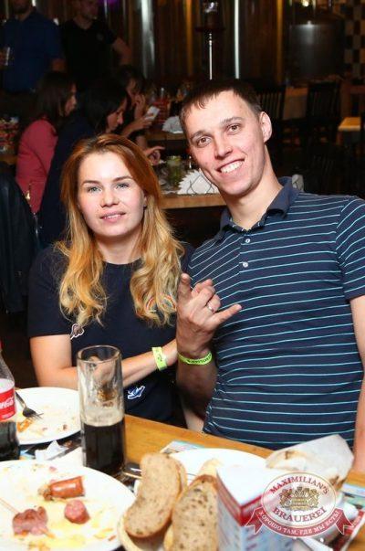 «Октоберфест»: выиграй тонну пива! 25 сентября 2015 - Ресторан «Максимилианс» Казань - 25