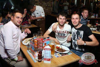 «Октоберфест»: выиграй тонну пива! 25 сентября 2015 - Ресторан «Максимилианс» Казань - 26