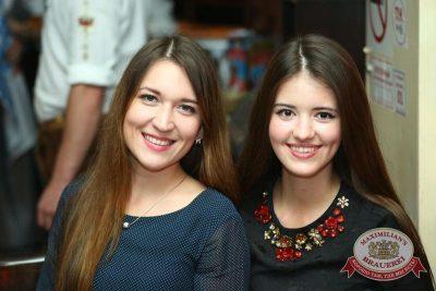 «Октоберфест»: выиграй тонну пива! 25 сентября 2015 - Ресторан «Максимилианс» Казань - 27