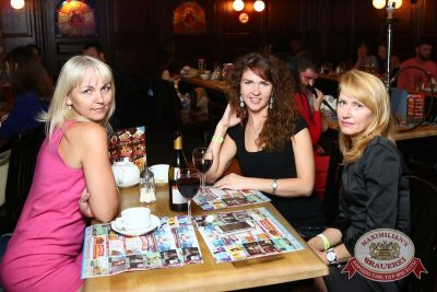 «Октоберфест»: выиграй тонну пива! 25 сентября 2015 - Ресторан «Максимилианс» Казань - 28