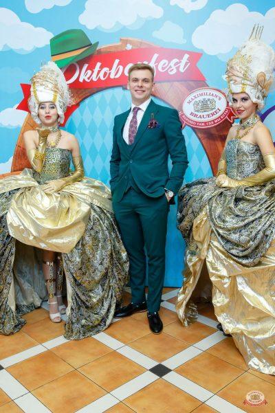 «Октоберфест-2018»: выбор Короля и Королевы. Закрытие фестиваля, 6 октября 2018 - Ресторан «Максимилианс» Казань - 1