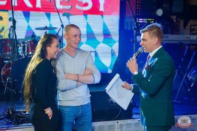 «Октоберфест-2018»: выбор Короля и Королевы. Закрытие фестиваля, 6 октября 2018 - Ресторан «Максимилианс» Казань - 11
