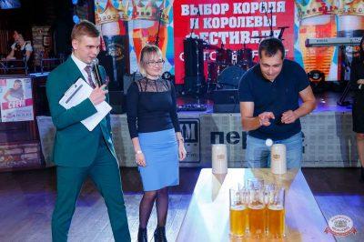 «Октоберфест-2018»: выбор Короля и Королевы. Закрытие фестиваля, 6 октября 2018 - Ресторан «Максимилианс» Казань - 18