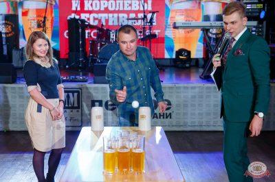 «Октоберфест-2018»: выбор Короля и Королевы. Закрытие фестиваля, 6 октября 2018 - Ресторан «Максимилианс» Казань - 19