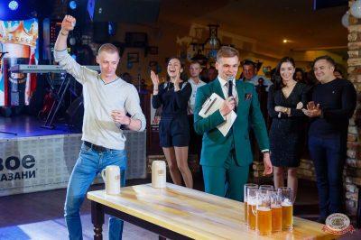 «Октоберфест-2018»: выбор Короля и Королевы. Закрытие фестиваля, 6 октября 2018 - Ресторан «Максимилианс» Казань - 20