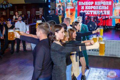 «Октоберфест-2018»: выбор Короля и Королевы. Закрытие фестиваля, 6 октября 2018 - Ресторан «Максимилианс» Казань - 22