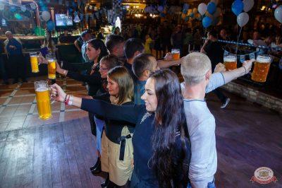 «Октоберфест-2018»: выбор Короля и Королевы. Закрытие фестиваля, 6 октября 2018 - Ресторан «Максимилианс» Казань - 24