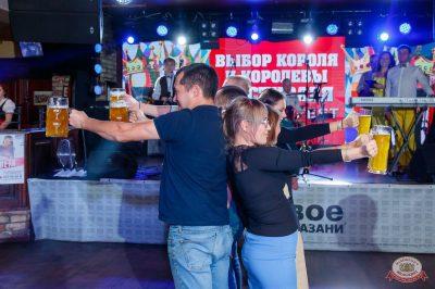 «Октоберфест-2018»: выбор Короля и Королевы. Закрытие фестиваля, 6 октября 2018 - Ресторан «Максимилианс» Казань - 25