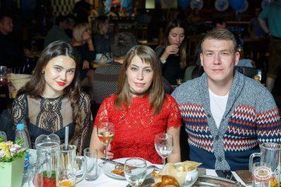 «Октоберфест-2018»: выбор Короля и Королевы. Закрытие фестиваля, 6 октября 2018 - Ресторан «Максимилианс» Казань - 49