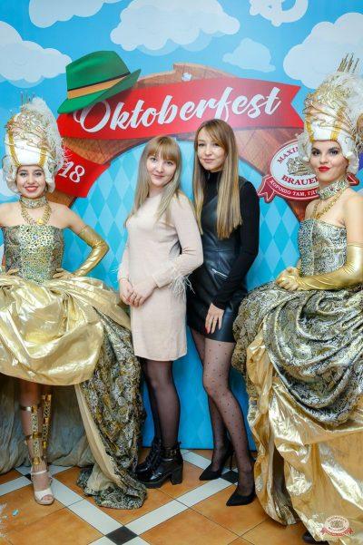 «Октоберфест-2018»: выбор Короля и Королевы. Закрытие фестиваля, 6 октября 2018 - Ресторан «Максимилианс» Казань - 5