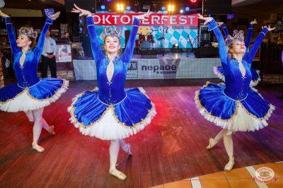 «Октоберфест-2018»: выбор Короля и Королевы. Закрытие фестиваля, 6 октября 2018 - Ресторан «Максимилианс» Казань - 6