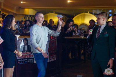 «Октоберфест-2018»: выбор Короля и Королевы. Закрытие фестиваля, 6 октября 2018 - Ресторан «Максимилианс» Казань - 9