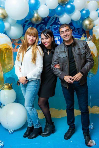 «Октоберфест-2019»: открытие. Выбор пивной столицы, 20 сентября 2019 - Ресторан «Максимилианс» Казань - 10