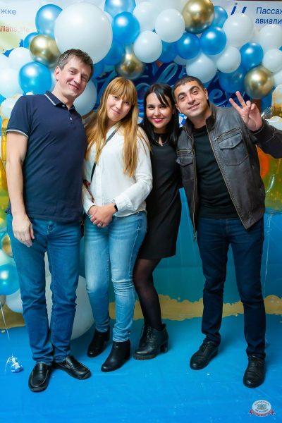 «Октоберфест-2019»: открытие. Выбор пивной столицы, 20 сентября 2019 - Ресторан «Максимилианс» Казань - 11