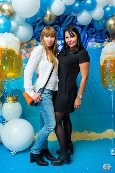«Октоберфест-2019»: открытие. Выбор пивной столицы, 20 сентября 2019 - Ресторан «Максимилианс» Казань - 12