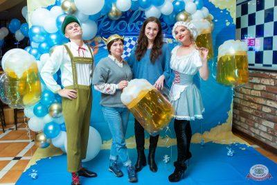 «Октоберфест-2019»: открытие. Выбор пивной столицы, 20 сентября 2019 - Ресторан «Максимилианс» Казань - 2