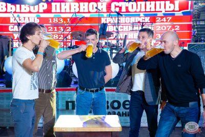 «Октоберфест-2019»: открытие. Выбор пивной столицы, 20 сентября 2019 - Ресторан «Максимилианс» Казань - 21