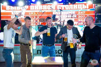 «Октоберфест-2019»: открытие. Выбор пивной столицы, 20 сентября 2019 - Ресторан «Максимилианс» Казань - 22