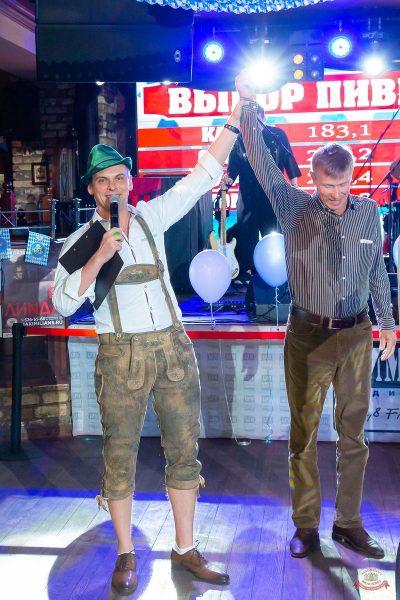 «Октоберфест-2019»: открытие. Выбор пивной столицы, 20 сентября 2019 - Ресторан «Максимилианс» Казань - 24