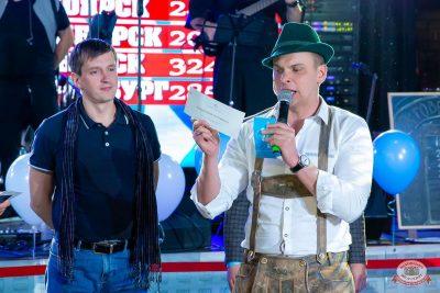 «Октоберфест-2019»: открытие. Выбор пивной столицы, 20 сентября 2019 - Ресторан «Максимилианс» Казань - 25