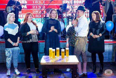 «Октоберфест-2019»: открытие. Выбор пивной столицы, 20 сентября 2019 - Ресторан «Максимилианс» Казань - 27