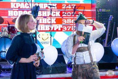 «Октоберфест-2019»: открытие. Выбор пивной столицы, 20 сентября 2019 - Ресторан «Максимилианс» Казань - 33