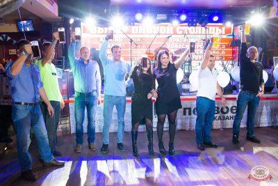 «Октоберфест-2019»: открытие. Выбор пивной столицы, 20 сентября 2019 - Ресторан «Максимилианс» Казань - 36