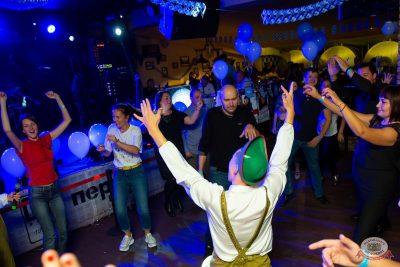 «Октоберфест-2019»: открытие. Выбор пивной столицы, 20 сентября 2019 - Ресторан «Максимилианс» Казань - 38