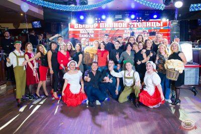 «Октоберфест-2019»: открытие. Выбор пивной столицы, 20 сентября 2019 - Ресторан «Максимилианс» Казань - 39