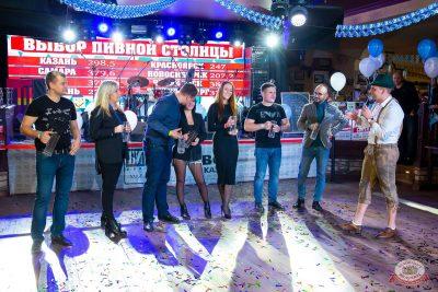 «Октоберфест-2019»: открытие. Выбор пивной столицы, 20 сентября 2019 - Ресторан «Максимилианс» Казань - 41