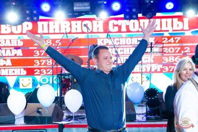 «Октоберфест-2019»: открытие. Выбор пивной столицы, 20 сентября 2019 - Ресторан «Максимилианс» Казань - 42