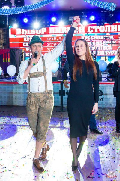 «Октоберфест-2019»: открытие. Выбор пивной столицы, 20 сентября 2019 - Ресторан «Максимилианс» Казань - 43